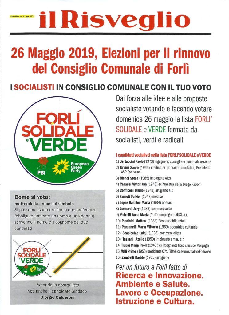 I Socialisti in Consiglio Comunale con il Tuo Voto